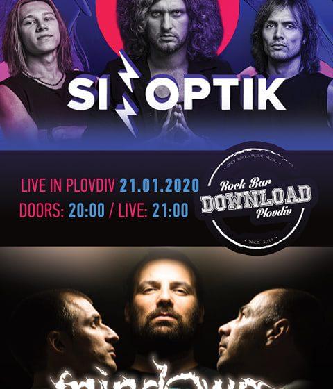 Sinoptik на живо в Пловдив – Rock Bar Download