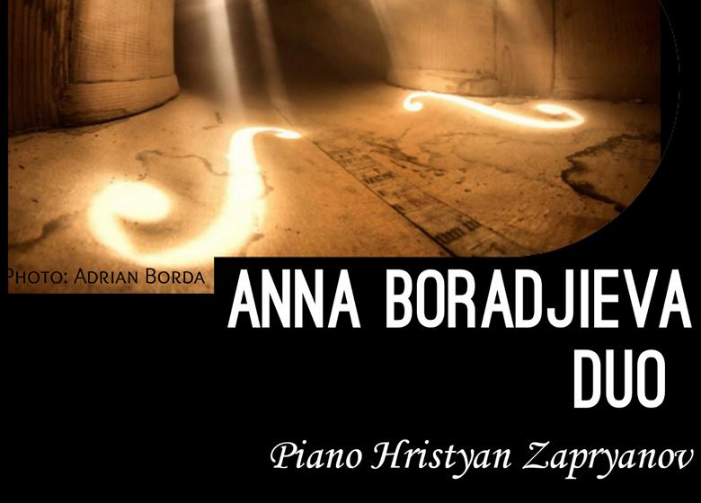 Джаз вечер в Контрабас – Анна Бораджиева Дуо