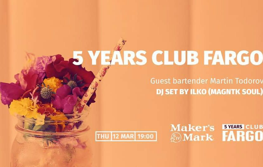 Club Fargo навършва 5