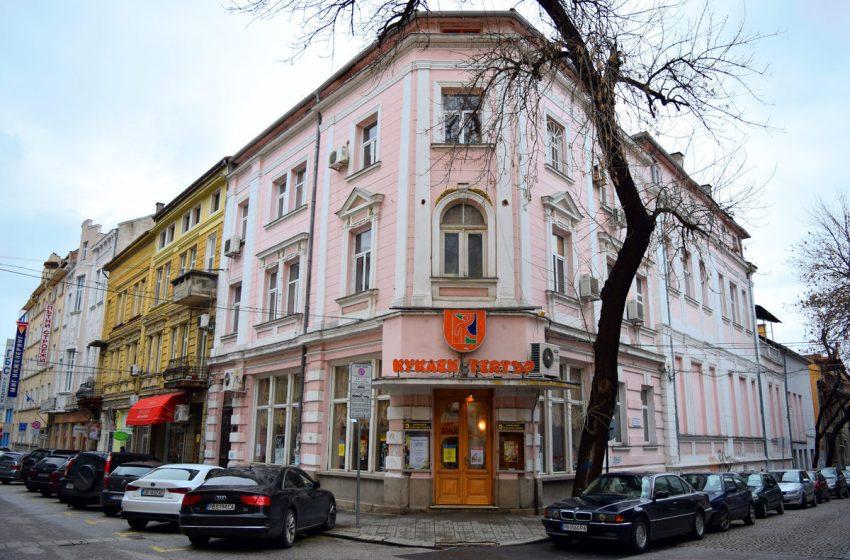 Честит 1-ви Юни с Куклен Театър Пловдив