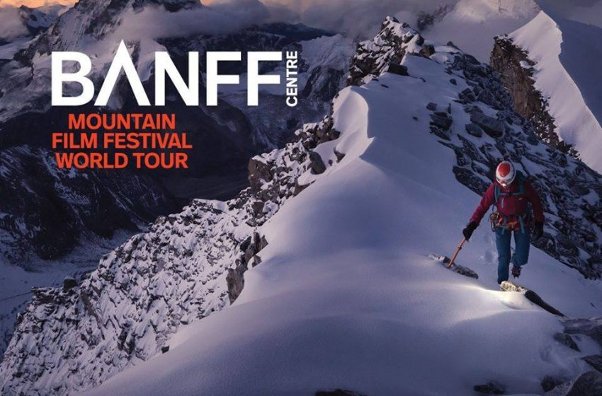 Banff Centre Mountain Film Festival отново в Пловдив