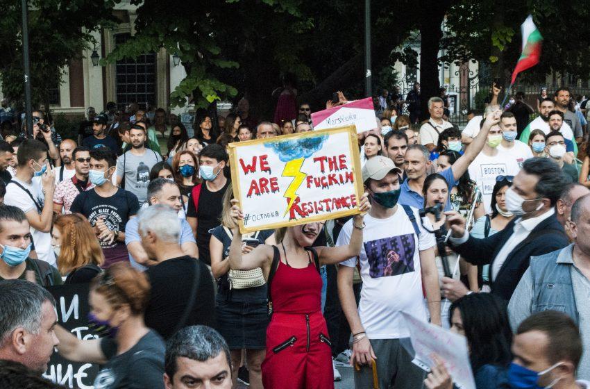 Хиляди се събраха на протеста в Пловдив