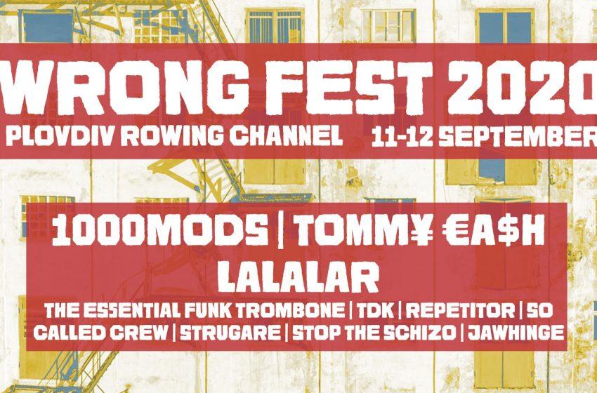 Wrong Fest 2020 – Plovdiv