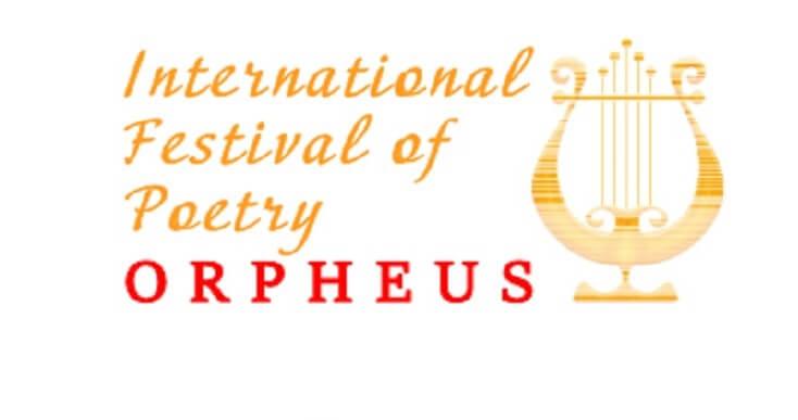 """Международен фестивал на поезията """"Орфей – Пловдив"""""""