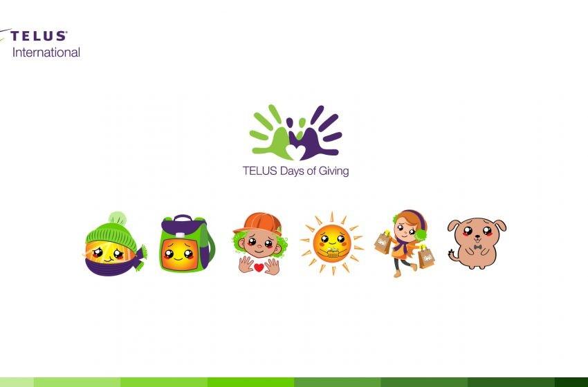 Telus Days Of Giving – Доброволческа кампания
