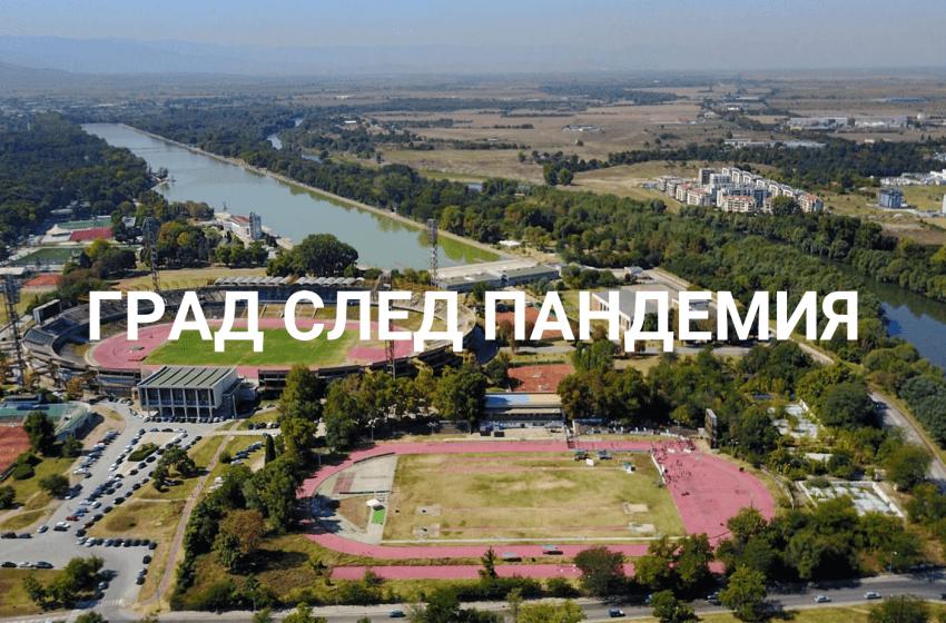 """""""Град След Пандемия"""""""