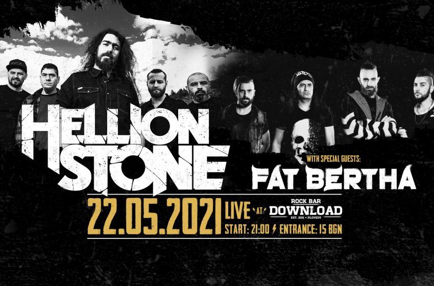 Rock Bar Download с първи концерт НА ЖИВО за 2021г.