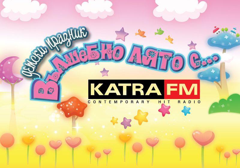 Празненство по случай Денят на детето с Katra FM
