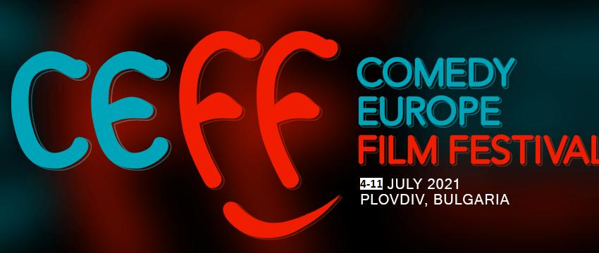 Голям КЕФФ очаква Пловдив през юли