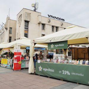 Пловдив Чете