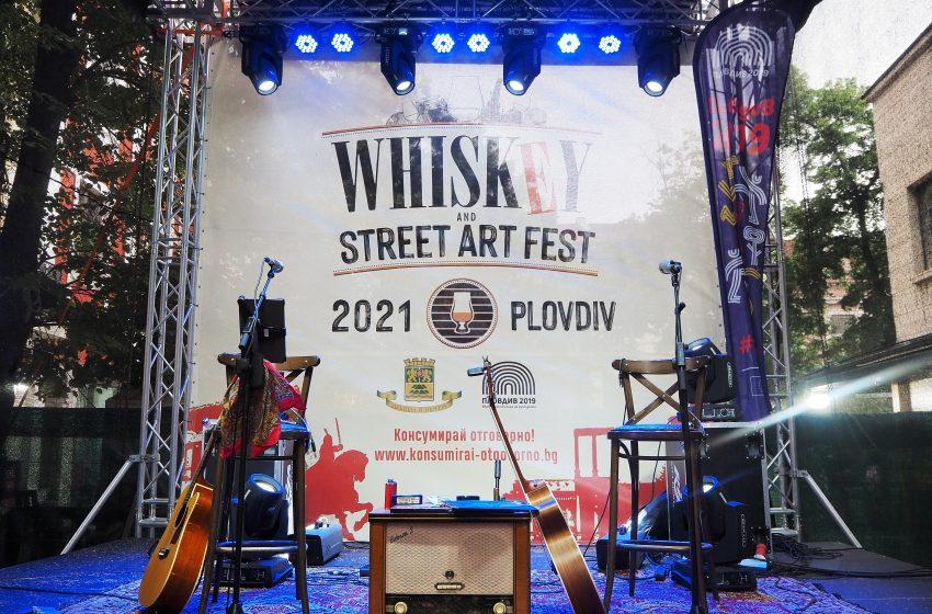 Блус, уиски и дъжд в Капана на Уиски Фест Пловдив