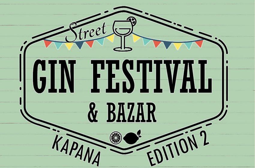Street GIN Fest отново в Капана този уикенд