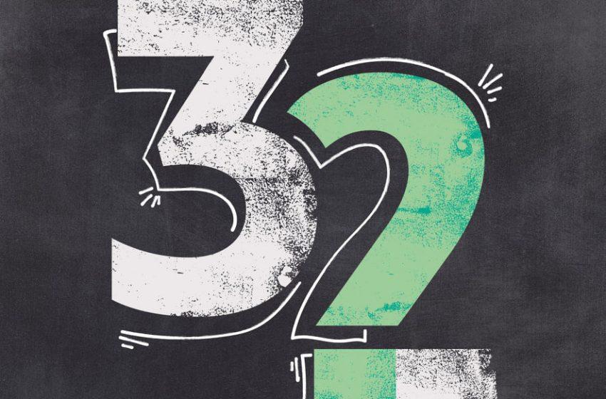 Колко добре сте запознати със списание Нула32