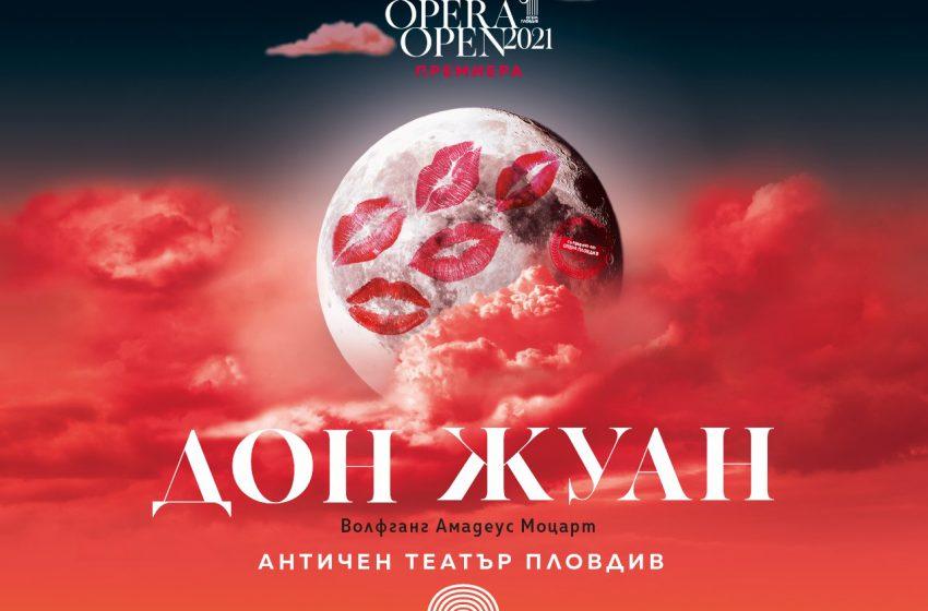 """""""Дон Жуан"""" следва в програмата на Opera Open 2021г."""